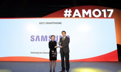 Samsung Galaxy S8 series honored with the title of 'Best Smartphone' at MWC Shanghai 17