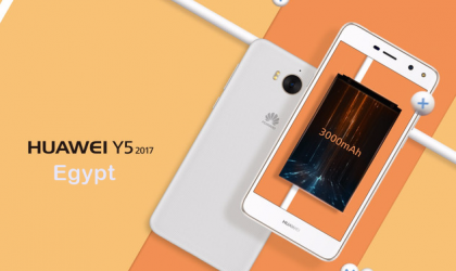 [Update: Philippines too] Huawei Y5 2017 support page goes live in Egypt