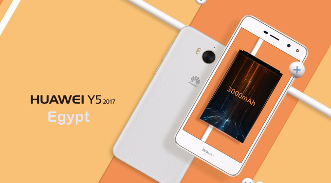 Update: Philippines too] Huawei Y5 2017 support page goes live in Egypt
