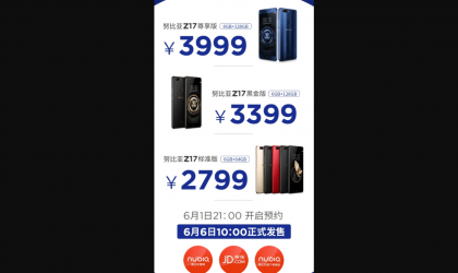 ZTE Nubia Z17 price and release date available