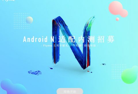 Meizu opens registration for Android 7.0 Nougat update (Flyme 6 based) for Meizu Pro 6, Pro 5, MX6, Charm Blue Note 5, Note 3, and more
