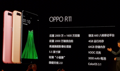 Oppo R11 vs Oppo R11 Plus: What's the difference