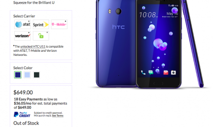 HTC U11 now shipping in USA and Canada