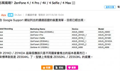Asus ZenFone 4, 4 Max, 4 Pro, 4 Selfie and 4V releasing soon
