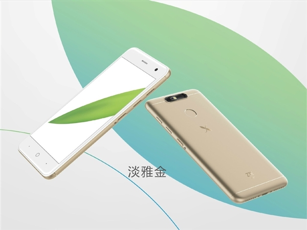 ZTE launches Small Fresh 5 with dual cameras and much more