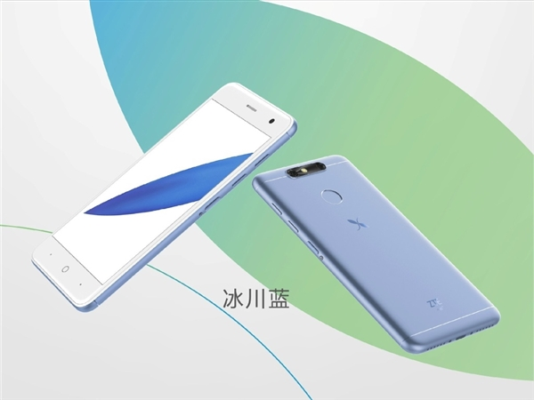ZTE unveils Small Fresh 5 with 4GB RAM