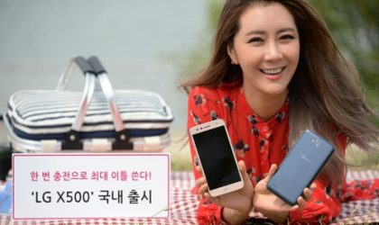 LG X500 launched with 4500 mAh battery for 319,000 won ($284) in South Korea