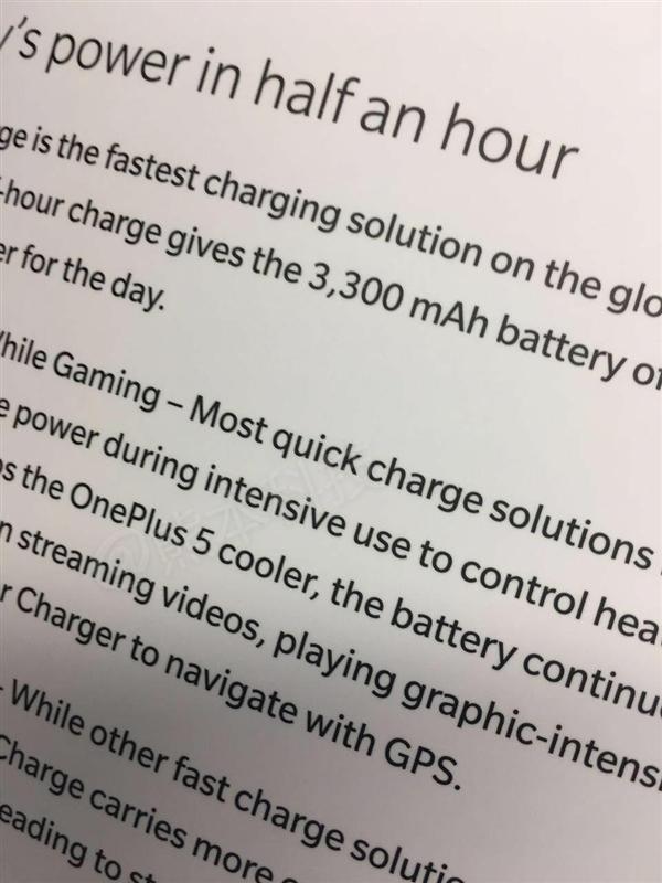 oneplus-5-battery-1