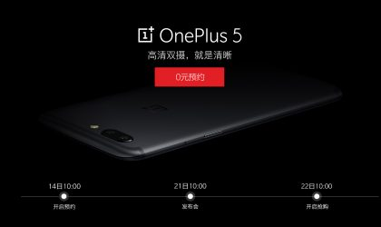 OnePlus 5 bookings now open in China, will begin selling from June 22