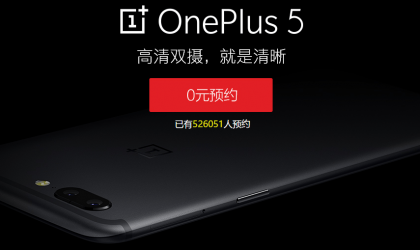 OnePlus 5 3300mAh battery almost confirmed; cases and packaging box leak out too