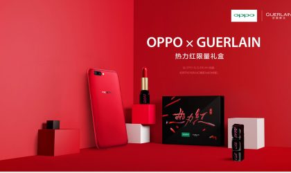 Oppo R11 Guerlain edition launched in China