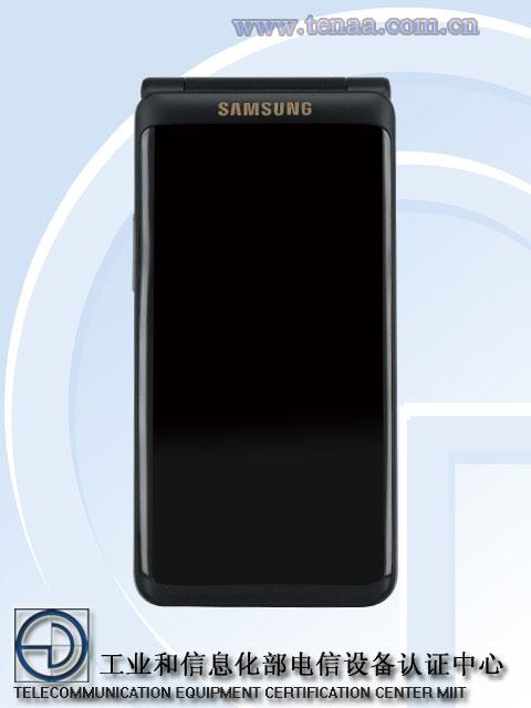 samsung-flip-1650-2