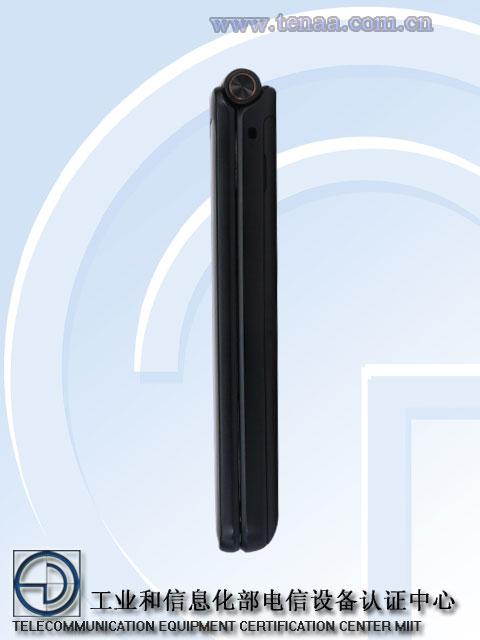 samsung-flip-1650-3