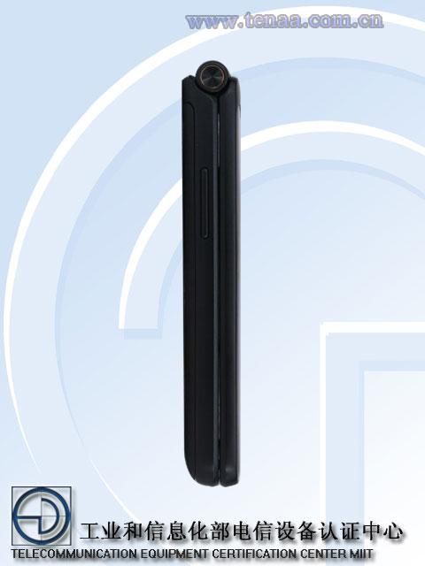 samsung-flip-1650-4