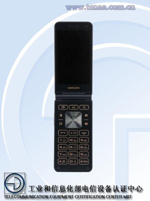 samsung-flip-1650