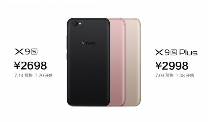 Vivo X9s and X9s Plus announced; priced at $400 and $440