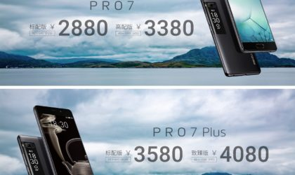 Meizu Pro 7 and Pro 7 Plus price set at ¥2880 ($430) and ¥3580 ($530)