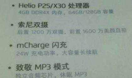Meizu Pro 7 specs revealed ahead of launch tomorrow