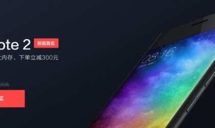 Xiaomi Mi Note 2 Special Edition phone launched