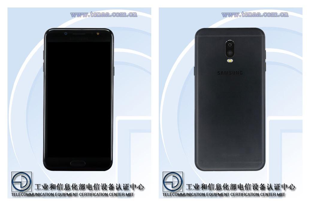 Samsung galaxy c7 2017 specs