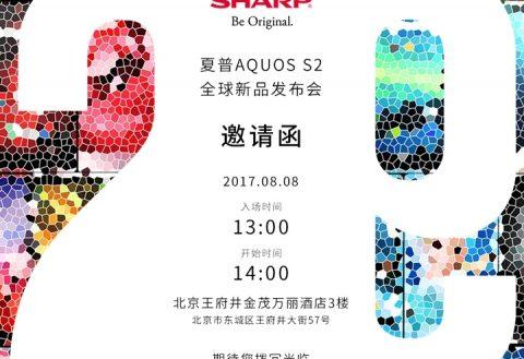 Sharp_AquosS2_invite-480x329