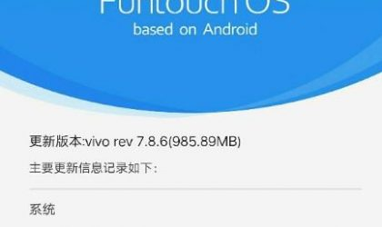 Vivo XPlay 6 receives Android 7.1 update under beta channel with Funtouch OS 3.1