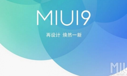MIUI 9 release set for August 16 release