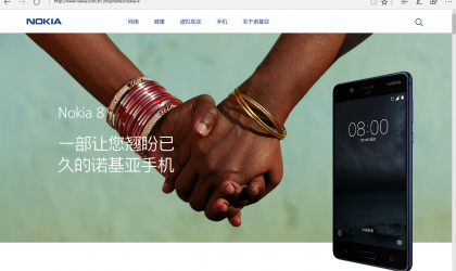 Nokia 8 official website listing image leaked