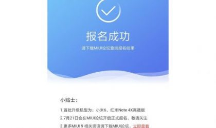 Xiaomi begins beta test for MIUI 9 with Mi 6 and Redmi Note 4X