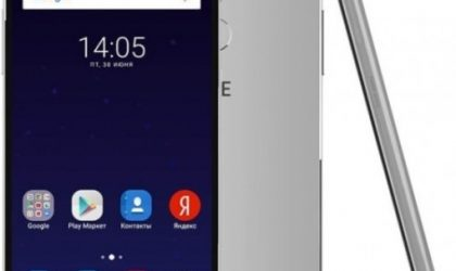 ZTE Blade V7 Plus is now official