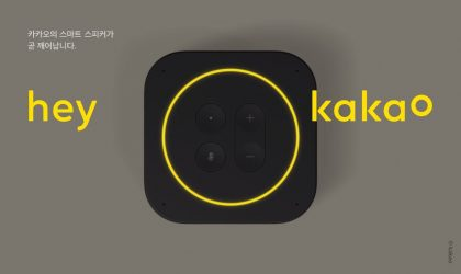 Kakao mini AI speaker revealed by Kakao in South Korea