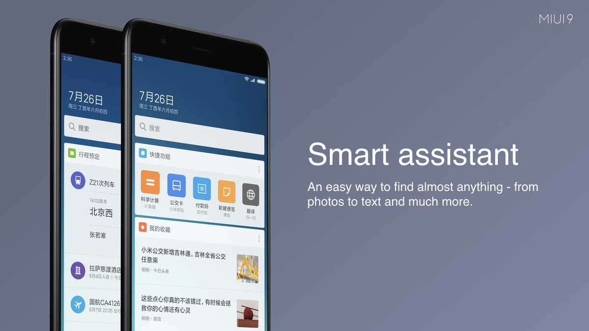 miui-9-smart-assistant