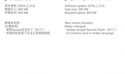 Nokia 6 update rolling out with July security patch in China, brings optional support for Google Play Services