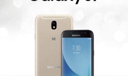 Galaxy J7 2017 launched in South Korea for 396,000 Won ($353)