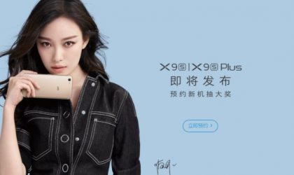 Vivo X9s and X9s Plus registration now open in China