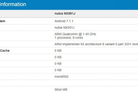 zte-nubia-z17-lite-480x329