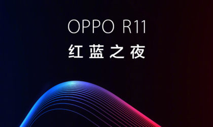Oppo R11 Barcelona Edition to launch in China on August 8