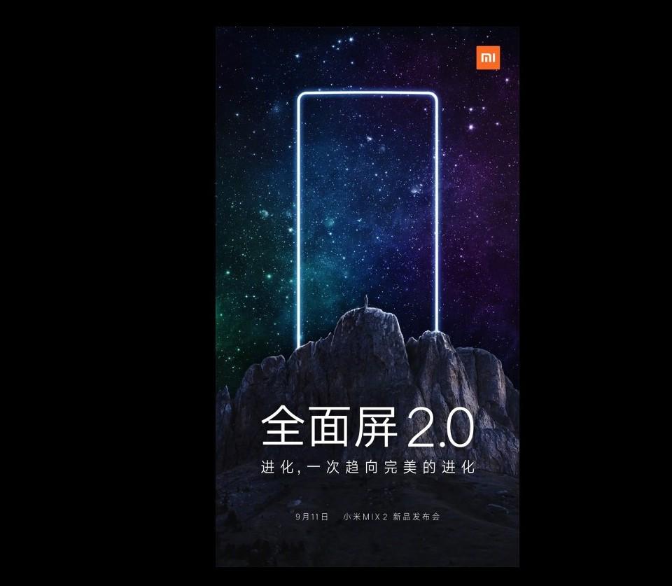 Xiaomi Mi Mix 2 release
