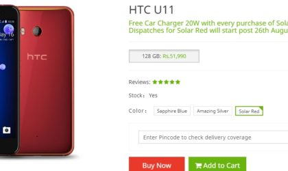 HTC offering free Car Charger with Solar Red U11 in India