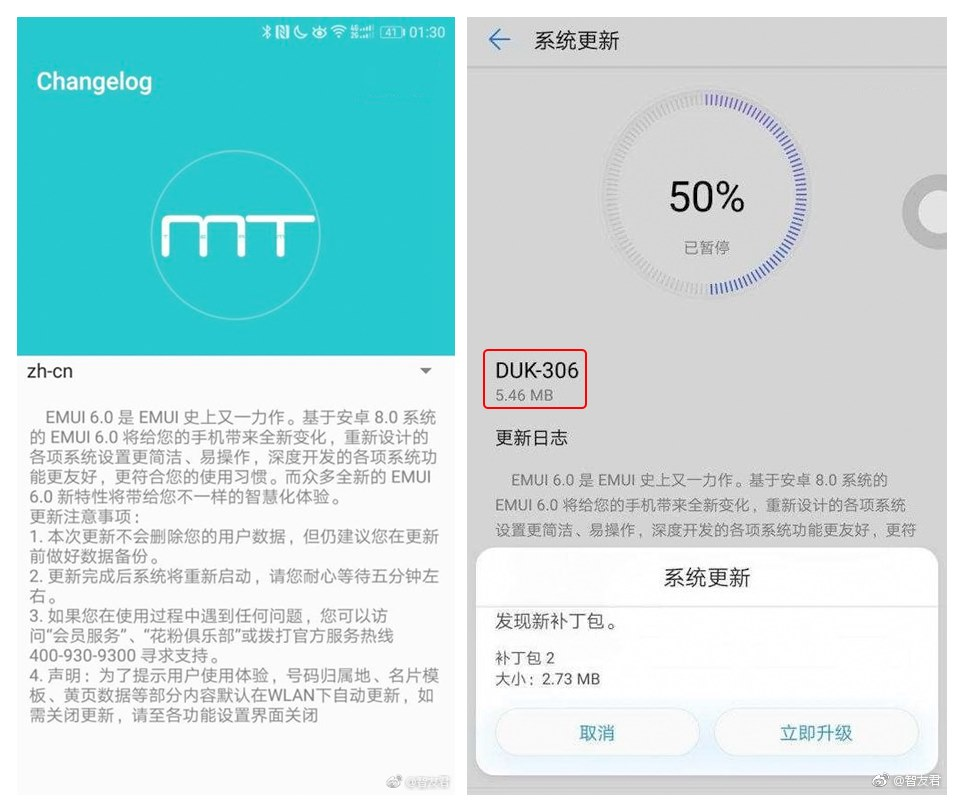 Huawei's Android 8 0 Oreo update and EMUI 6 0 spotted on