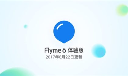 FlymeOS 6.7.8.2 update brings Android Nougat to 9 Meizu devices