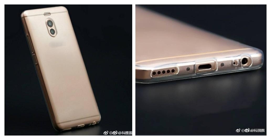 meizu m6 note leaked images confirm vertical dual camera setup the android soul. Black Bedroom Furniture Sets. Home Design Ideas