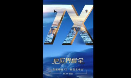 Huawei Honor 7X release set for October 11 in China