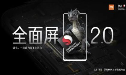 Qualcomm confirms Snapdragon 835 processor will be powering the Xiaomi Mi Mix 2