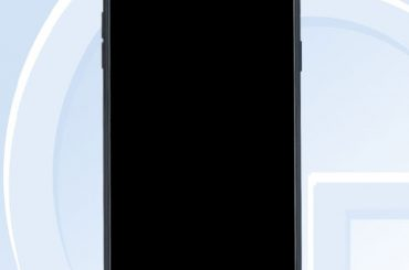 oppo a73 front