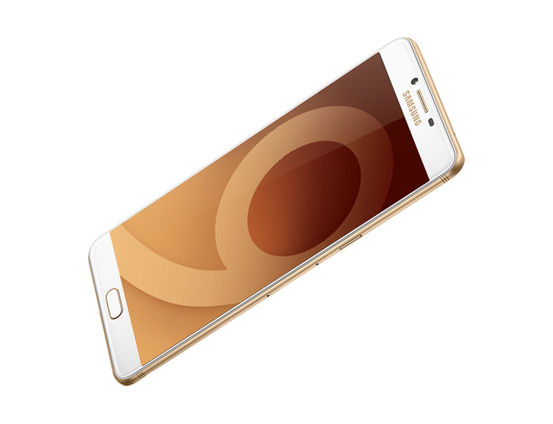 Android Oreo update for Galaxy C9 Pro, C7, C7 Pro and C5 Pro to