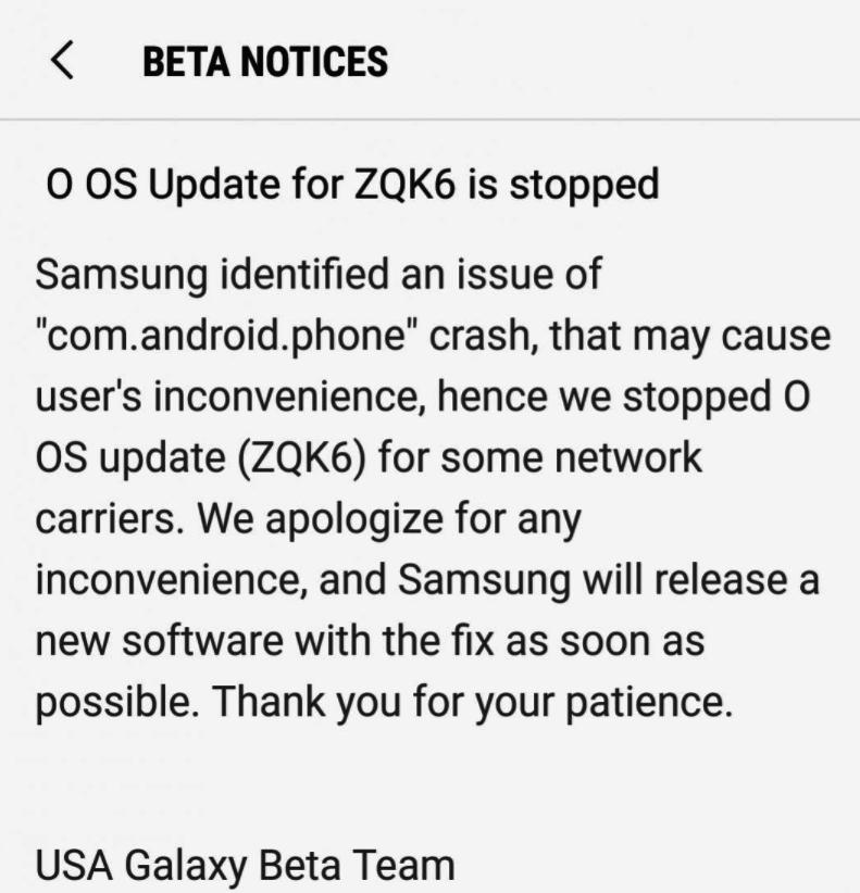 galaxy oreo beta 2 issue