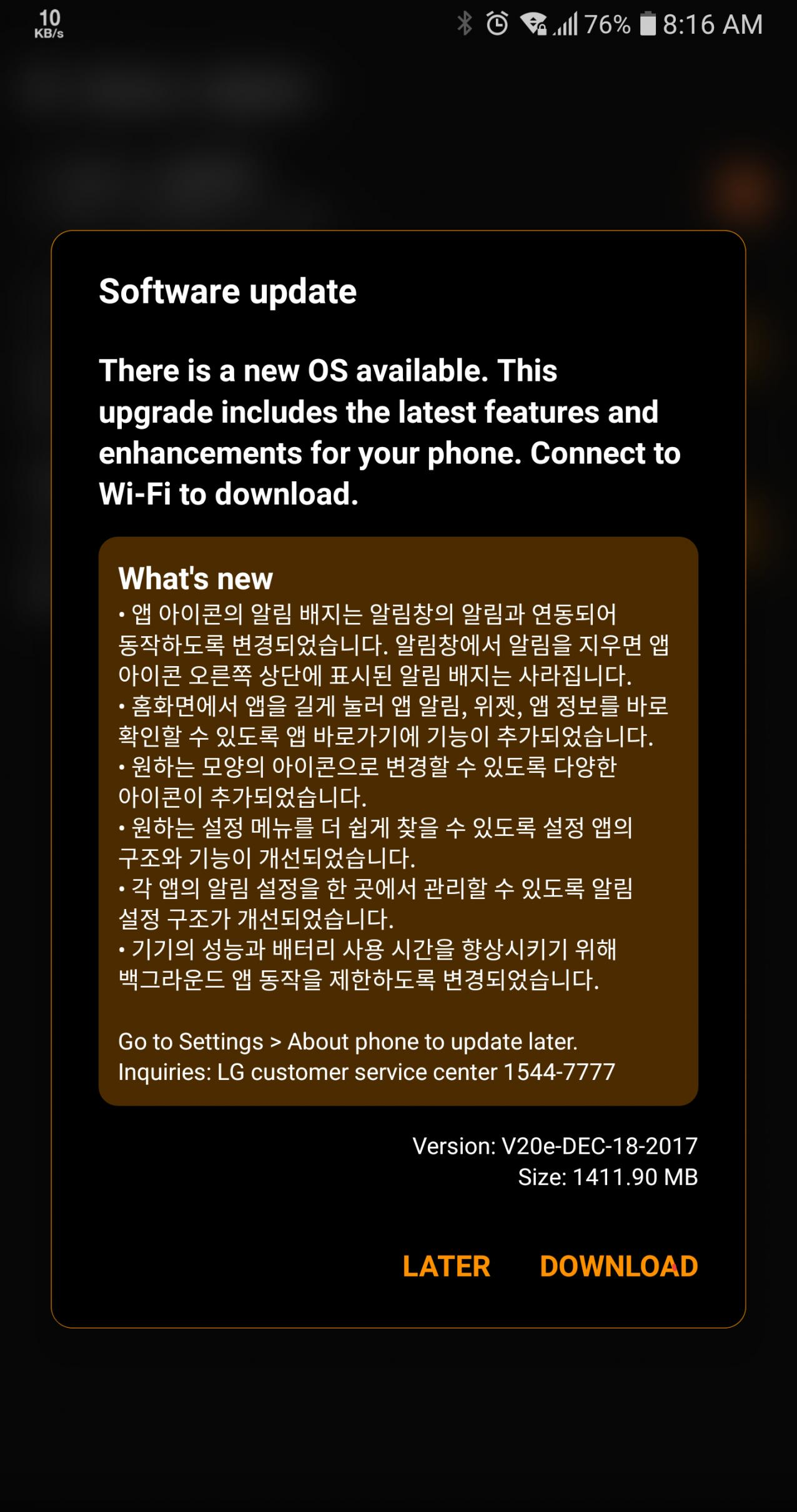 lg v30+ oreo update