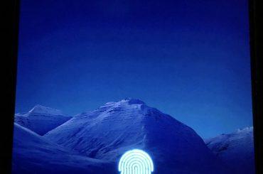 vivo in-display scanner
