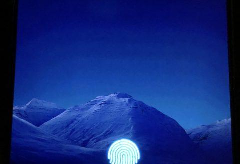 vivo-in-display-scanner-480x329
